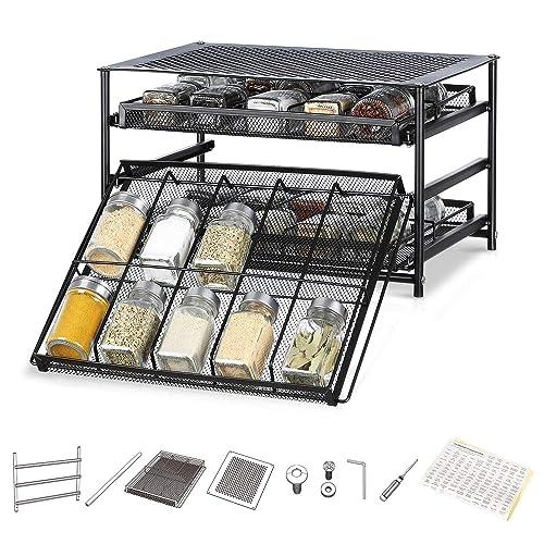 Spice Rack Drawer Storage Organizer Kitchen Pantry Countertop Cabinet Iron Brown